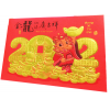 Chinese New Year Card Printing