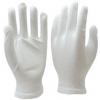 White Polyester Glove