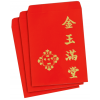 Red Packet Stamping