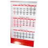 3 Month Wall Calendar