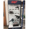 SKT Electric hand drill