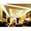 Mordern Plaster Ceiling Design Renovation