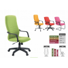 Office High Back Chair 501